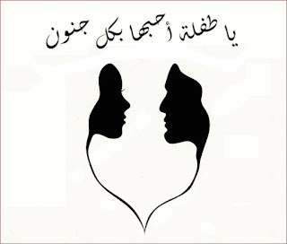 الحب من طرفين