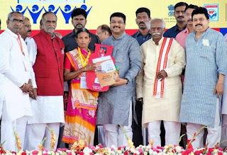 Spotlight: Pradhan Mantri Ujjwala Yojana Launched In Telangana