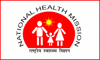 District health society,Palamu (Jharkhand) recruitment 2017 for the post of Supervisor,Accountant,Assistant,Lab Technician & Various post