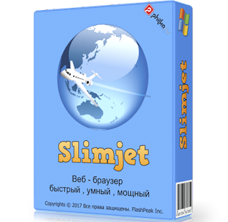 تحميل   Slimjet Browser