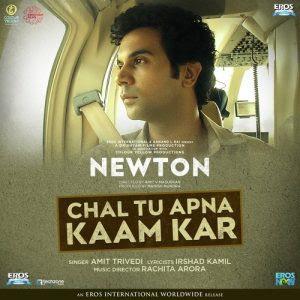 Newton 2017 Hindi 720p HDRip 750mb