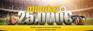 bwin promocion el minutazo 25000 euros premios