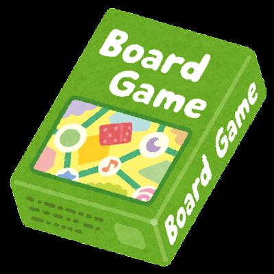 箱に入ったボードゲームのイラスト
