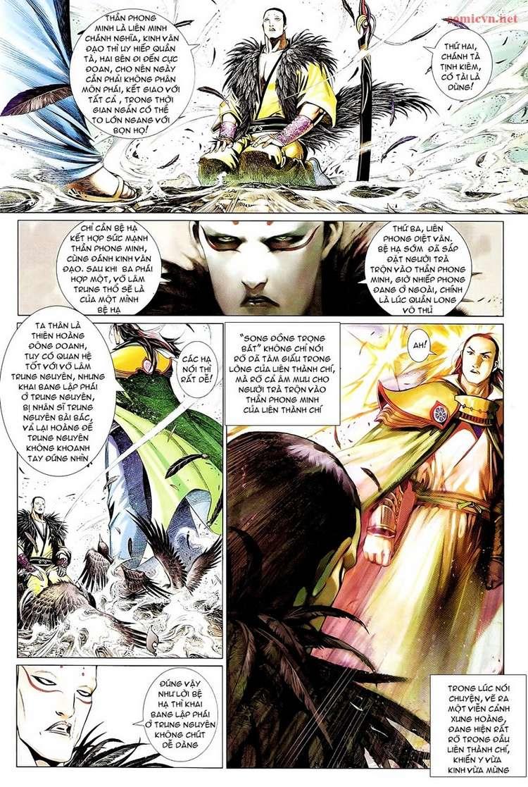 Phong Vân chap 603 - Trang 12
