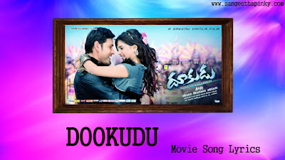 dookudu-telugu-movie-songs-lyrics
