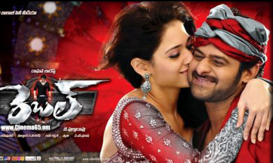 Rebel telugu movie songs jukebox || prabhas, tamanna, deeksha seth.