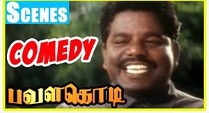 Pavalakkodi Tamil Comedy Scenes | Vijaya Sarathy | Robert | Paval | Anu Mohan | Nirosha