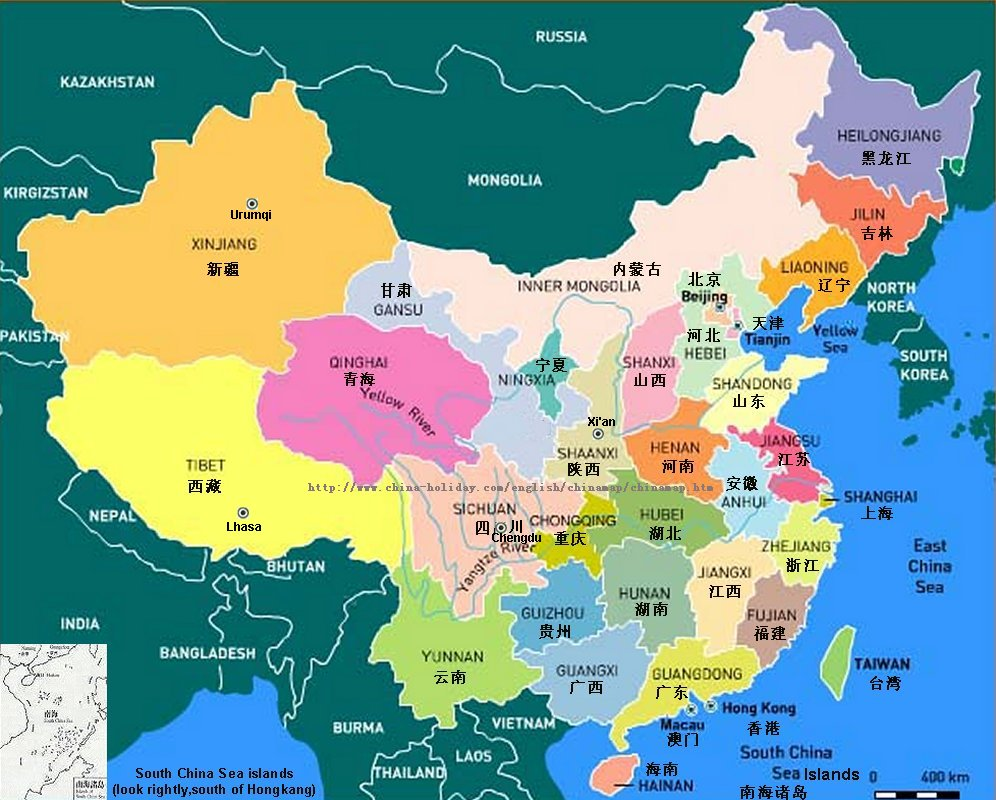 Map of China City Phys...