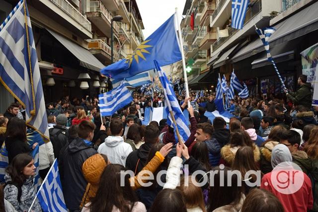 «Σειρά έχουν οι Φοιτητές να συνεχίσουν τις διαδηλώσεις για τη Μακεδονία, ώστε να ζήσουμε ιστορικές στιγμές!»