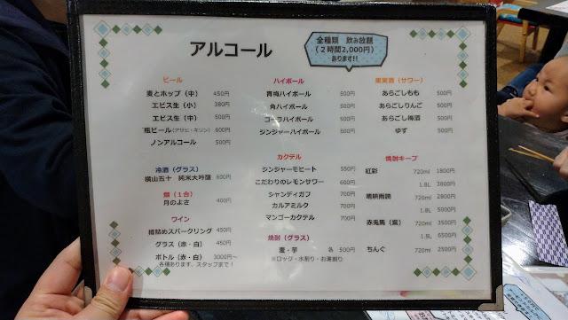 長崎市三原にある みはらマルシェの肉も魚もおいしいからおすすめします!