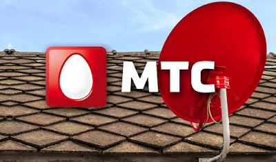 mts cable, mts tv channels, mts tv guide, mts channels, mts channel packages, mts television, mts ru, mts bundles, mts packages, mts tv, mts bundle packages, abs2 free dish, abs channel list, abs 75