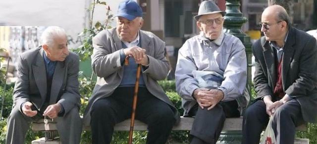 Αποτέλεσμα εικόνας για Συνταξιούχοι Φωκίδας: