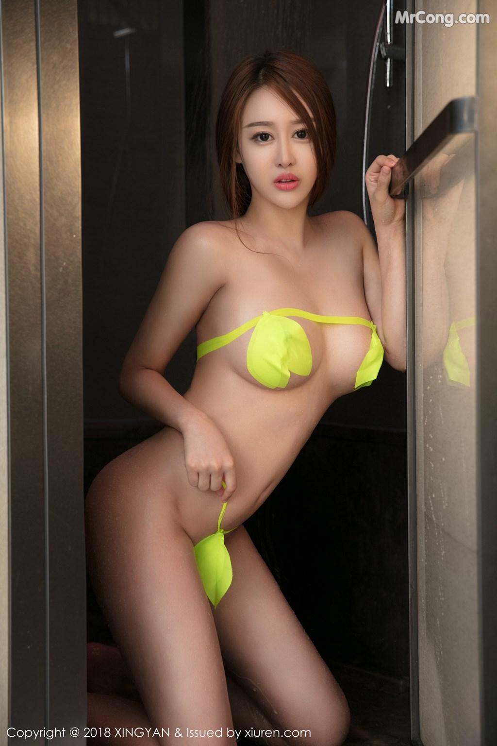 xxx nude girls: Ryu Ji Hye - Strapless bubble Mini Dress