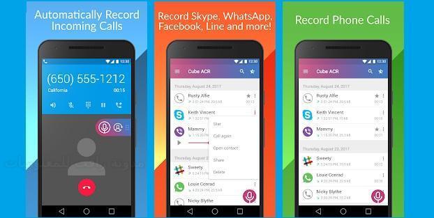http://www.rftsite.com/2019/05/record-calls-for-whatsapp.html