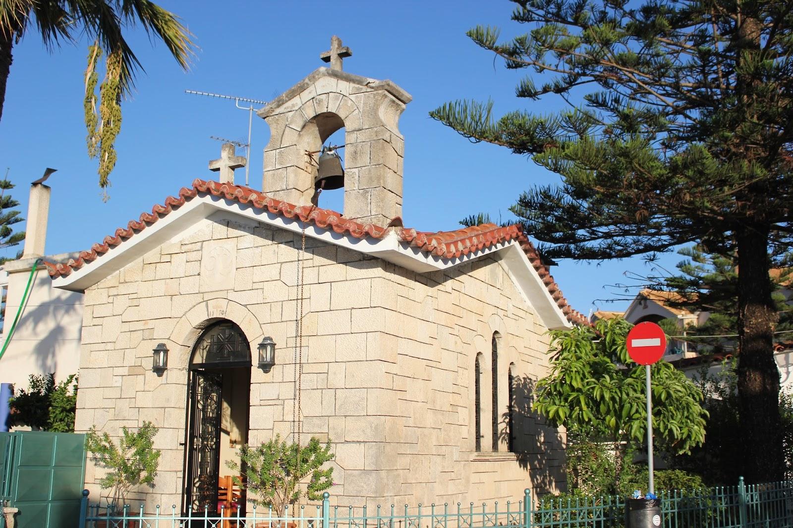Georgie Minter-Brown blogger actress travel zante tsilivi holiday photo diary sea beach relax church