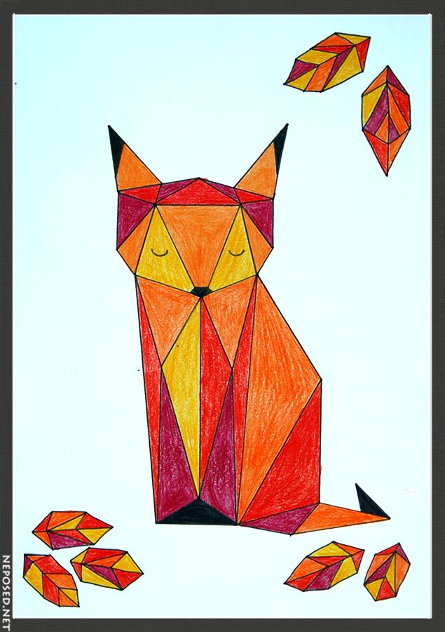 лиса из треугольников рисунок зажигательной