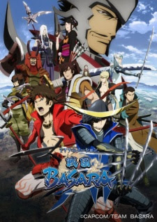 Download Sengoku Basara S1 Subtitle Indonesia Batch Episode 1-12