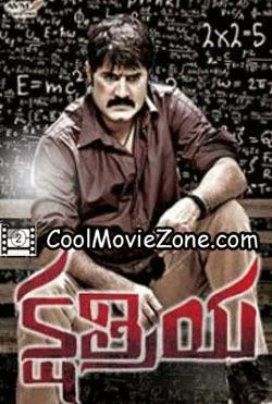 Kshatriya (2014) Telugu Movie