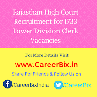 Rajasthan High Court Recruitment for 1733 Lower Division Clerk Vacancies