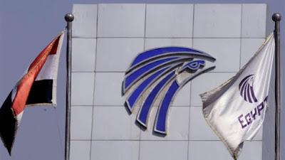 مصر للطيران - أرشيفية