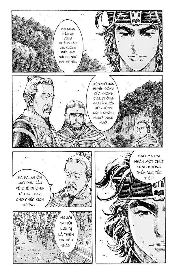 Hỏa phụng liêu nguyên Chương 477: Giao tiếp Giang Hạ trang 14
