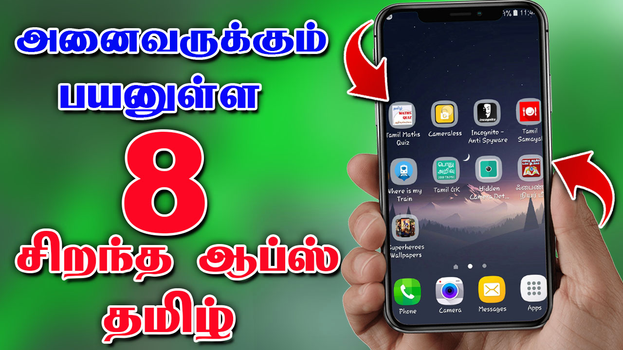 8 Useful Android Apps In Tamil