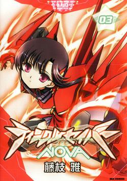 Japan Manga Raw - 日本マンガRAW - 日本のマンガ雑誌を無料でダウンロード