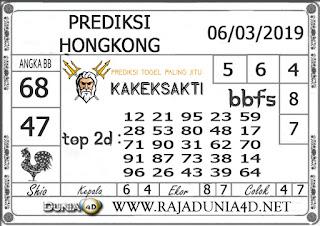 Prediksi Togel HONGKONG DUNIA4D 06 MARET 2019