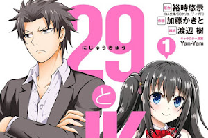 29 to JK 06/?? [Manga] [Español] [MediaFire]