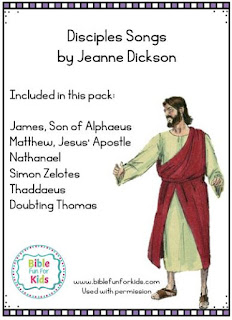 https://www.biblefunforkids.com/2019/12/disciples-of-Jesus.html