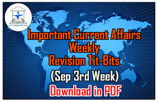 Important CA Weekly Revision Tit-Bits (Sep 3rd Week) for IBPS PO/Clerk 2016 – Download in PDF