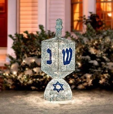 Hanukkah Yard Decorations Hanukkah Decor 2017 Free