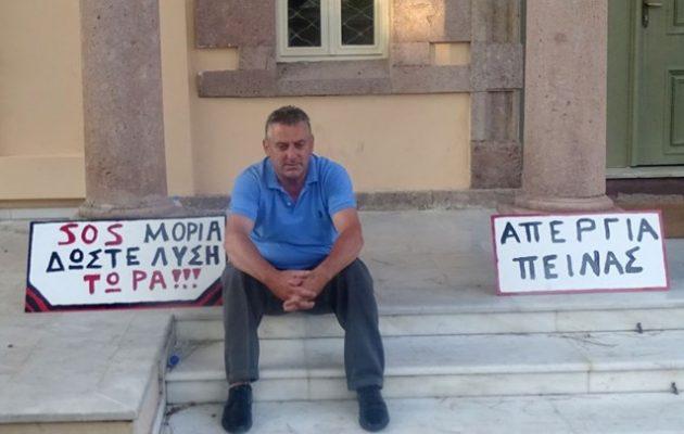 Απεργία πείνας από τον δήμαρχο της Μόριας για την αποσυμφόρηση του hotspot