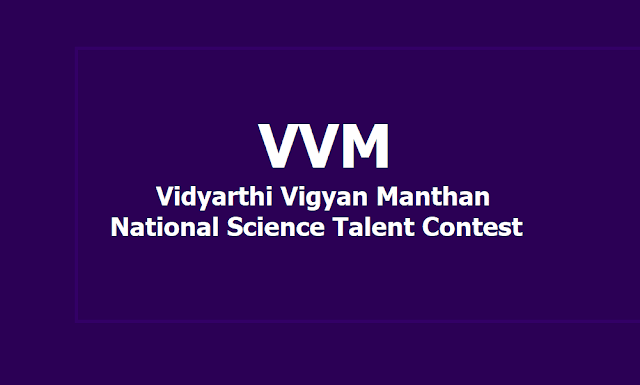 Vidyarthi Vigyan Manthan National Science Talent Contest