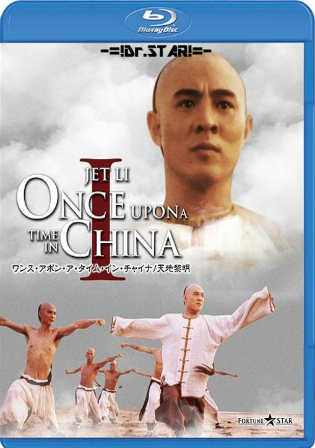 Once Upon a Time in China 1991 UNCUT BRRip 1GB Hindi Dual Audio 720p Watch Online Full movie Download bolly4u