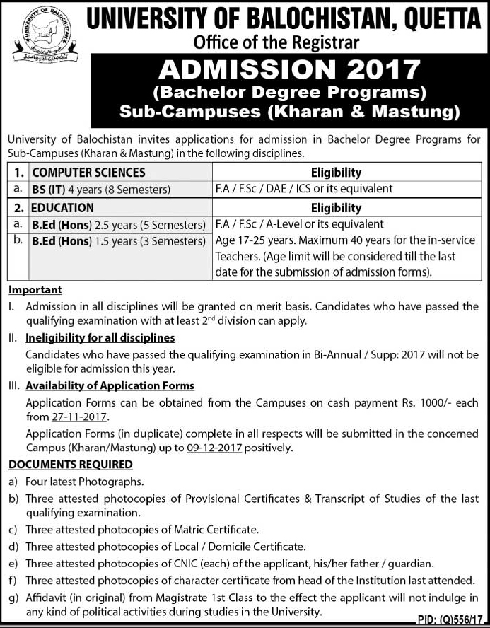Admissions Open in University of Balochistan - Quetta