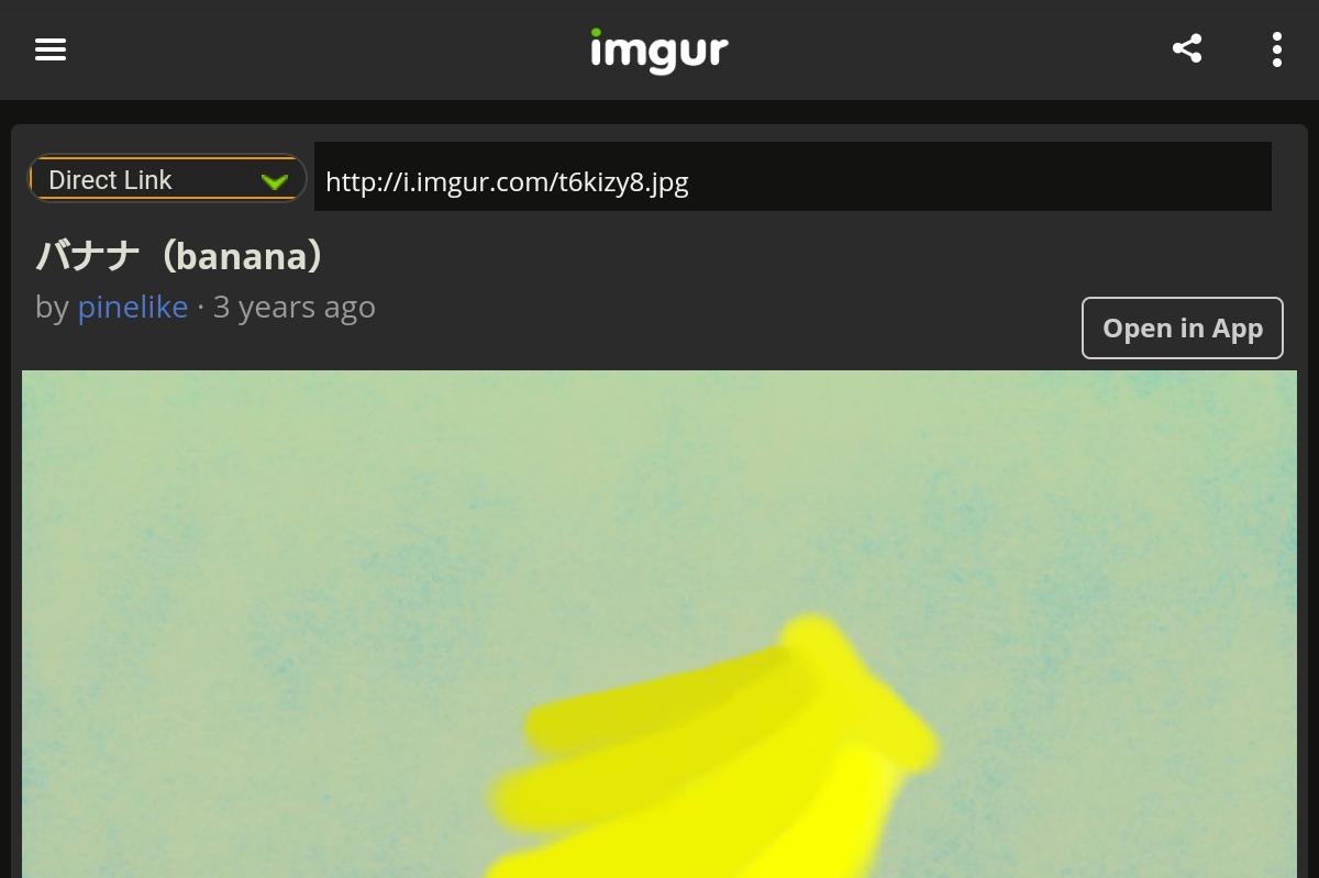 ImgurのウェブのモバイルのDirect Link/画像URL