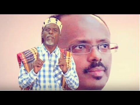 Daawo Video: Maki Xaaji Banaadir oo Khudbad uu Jeediyey uga yaabsaday Madaxwyane Farmaajo iyo Rw. Khayre