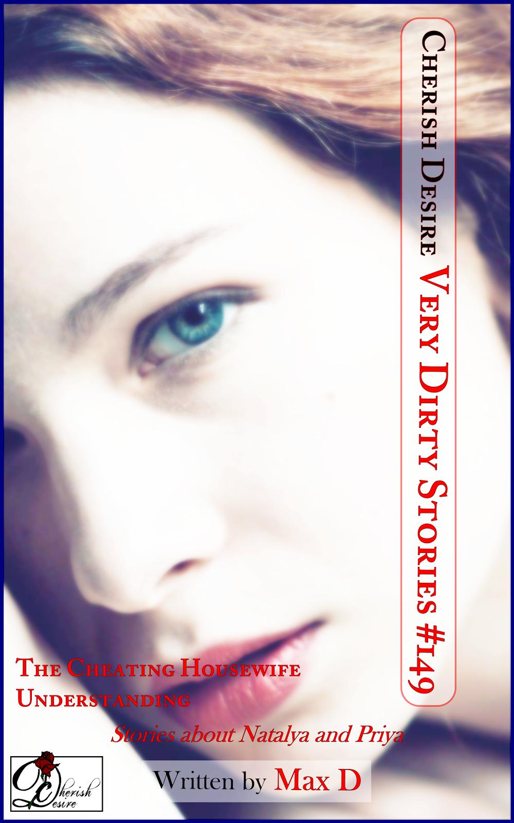 Cherish Desire: Very Dirty Stories #149, Max D, erotica