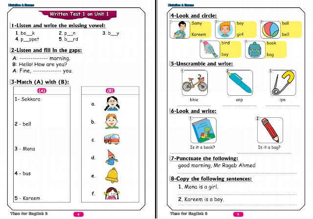 كراسة إملاء وامتحانات للصف الثاني الابتدائي - ترم أول Time for English 2 لجميع الوحدات المقررة بدون علامة مائية First Term من Ragab Ahmed