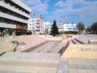 Fountains, No Water, Yambol, Yambol City Centre,