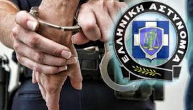 Επτά συλλήψεις στην Αργολίδα για ναρκωτικά, καταδικαστικά έγγραφα και παράνομη διαμονή στη χώρα