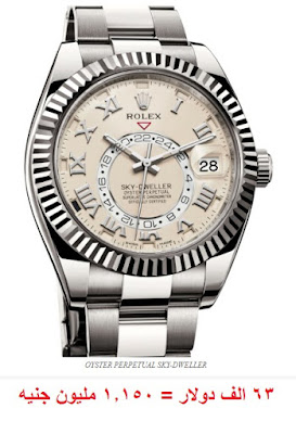 ساعات رولكس Rolex Watches و مميزاتها و اسعارها و صور للموديلات