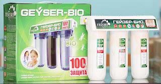 Máy lọc nước geyser giá bao nhiêu đại lý bán máy lọc nước geyser chính hãng giá tốt nhất tại Hà Nội