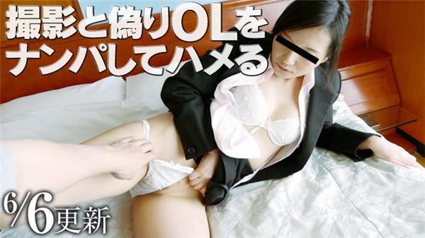 Watch Porn 160606_1056 Miki Hayakawa