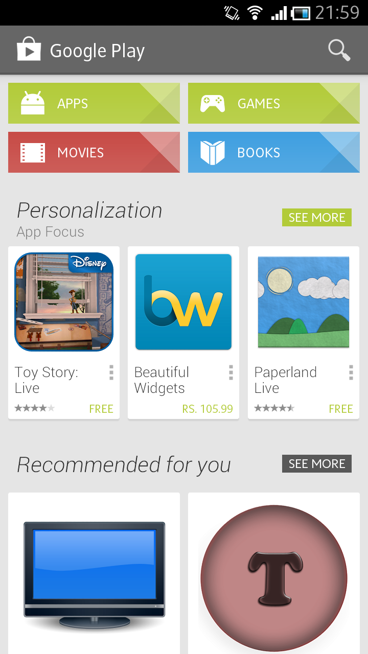 google play store version 4.3.11