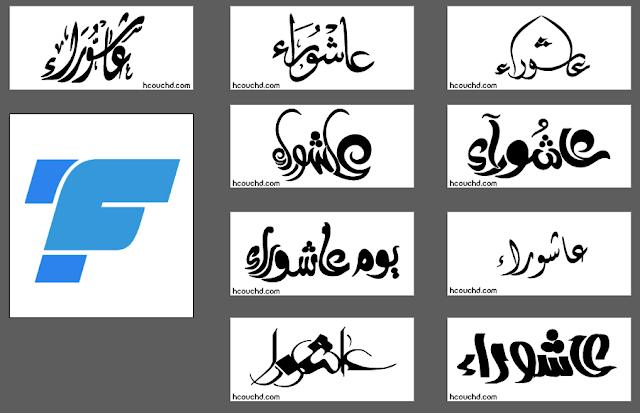 تحميل مخطوطات احترافية للتصميم جاهزة للفوتوشوب