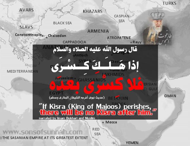 Tidak Akan Pernah Ada Kesra Lanjutan Di Persia Kecuali Tindakan Sia-sia  Iran Dan Qumnya