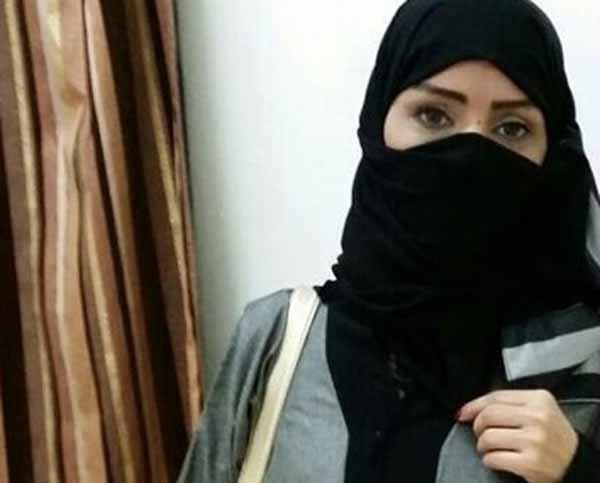سعودية مقيمة في روسيا ابحث عن شريك الحياة و الأستقرار