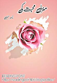 Manzil mohabbat ki by Nasir Hussain Online Reading